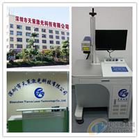 深圳油漆导电位激光镭雕机