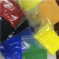 高温玻璃颜料,中山市林鹏新材料科技有限公司 ,化工原料、辅料,发货区:广东,有效期至:2019-12-20, 最小起订:200,产品型号: