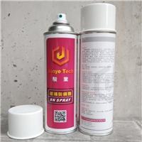 高硼硅玻璃离型喷剂 耐高温脱模剂 奶瓶玻璃脱模剂