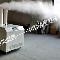 5-55℃高温除湿机