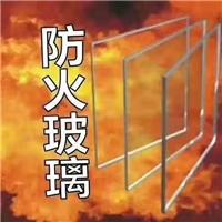 濮阳甲级防火玻璃生产厂家