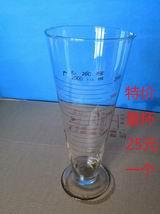 玻璃量杯2000ML