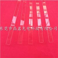 紫外消毒殺菌燈用UVC石英玻璃燈條/燈片