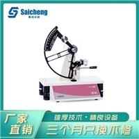 撕裂程度测试仪 铝纸撕裂性能试验机