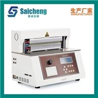 软包装复合膜热封性能试验仪器