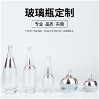 广州白云区化妆品瓶定做厂家
