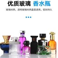 香水瓶加工厂家,香水空瓶加工厂家