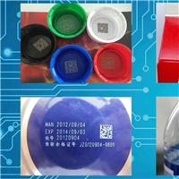饮料瓶盖激光赋码系统 激光读取评级系统 激光数据追溯系统