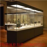博物館展示柜 文物沿墻柜生產工廠