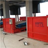 河南信陽市永磁高梯度板式磁選機廠歡迎來電