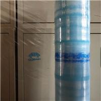 上海诺玖河南北山西东湖北四川青海印刷商标LOGO乳白缠绕膜