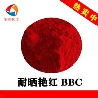 耐曬艷紅BBC玻璃油墨耐溫顏料
