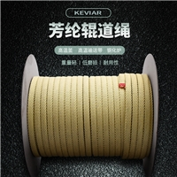 芳綸輥道繩 高度阻燃耐磨耐高溫玻璃鋼化爐專項使用 凱夫拉纖維編織繩