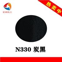 炭黑顏料N330炭黑濕法煤焦油炭黑