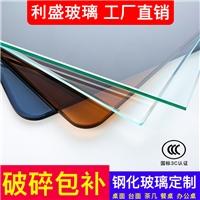 定制電子玻璃專業加工,定做4MM-19厘鋼化玻璃廠家