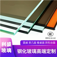 格法玻璃加工,定做厘钢化玻璃专业定制厂家