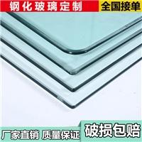 绿玻钢化玻璃加工,定做厘钢化玻璃专业定制厂家