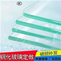 色玻鋼化玻璃加工,定做鋼化玻璃專業廠家