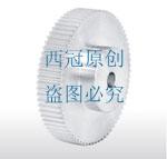 同步带轮生产加工深圳佛山东莞广州