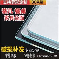 厂家专业加工展示柜玻璃,定做3MM-15MM钢化玻璃定制