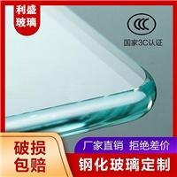 空调玻璃专业加工,定做空调钢化玻璃厂家