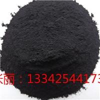 厂家直销二氧化锰粉 瓦砖着色锰粉