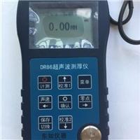 高精度 玻璃金属测厚仪 DR86超声波测厚仪