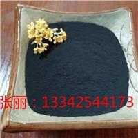 湖南厂家供应二氧化锰粉 着色锰粉
