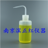 PE(聚乙烯)洗瓶