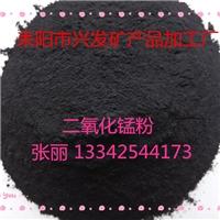廠家直銷二氧化錳粉 30-95% 興發錳業