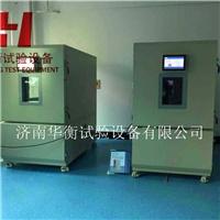 硅藻泥壁材甲醛净化效率试验舱 JC/T2177-2020 硅藻泥装饰壁材
