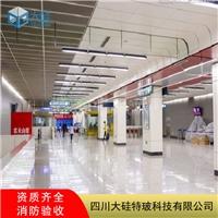 固定式玻璃挡烟垂壁厂家按米报价