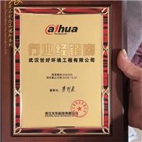 吉林行业经销商授权奖牌,红木奖牌供应厂家