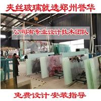 河南大型夹丝玻璃,大型夹胶背景墙,就找郑州誉华玻璃