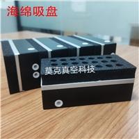 莫克RC系列60X120海绵吸盘码垛吸盘方形吸盘厂家