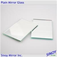 源头直供玻璃镜子银镜铝镜无铜镜