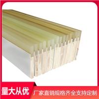 30*7*1000MM宝丽板刮刀厂家直销支持订购规格齐全量大从优