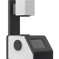 供應透光率霧度儀DR-W300