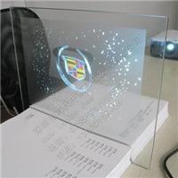 3D投影玻璃 全息玻璃 幻成像玻璃 背景墙投影玻璃