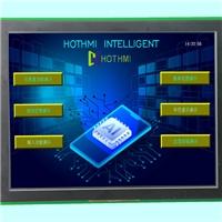 8寸彩色液晶模塊TFT串口屏
