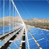 源头供应太阳能镜子太阳能定日镜