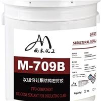 西木化工双组份硅酮结构中空威尼斯人注册密封胶M-709B(手涂)