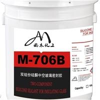(手涂)西木化工双组份硅酮中空密封胶M-706B