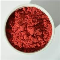 廠家zhi銷高品質玻璃紅色色料