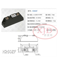 H260ZF固态继电器XIMADEN希曼顿可控硅模块