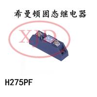 H275PF固态继电器XIMADEN希曼顿可控硅模块