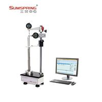 玻璃瓶壁厚测厚仪 厚度测量仪