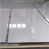 上海浦東調光霧化玻璃廠