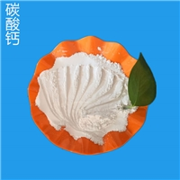 白云石粉方解石粉工業級碳酸鈣粉批發