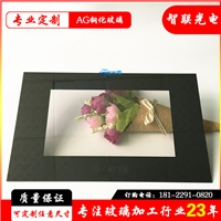 工廠定做 顯示屏AG鋼化玻璃面板 鋼化玻璃絲印加工